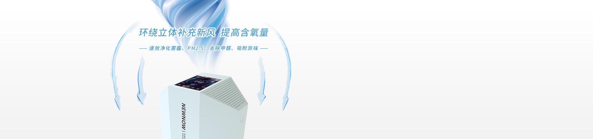 网站---新卫士_10.jpg