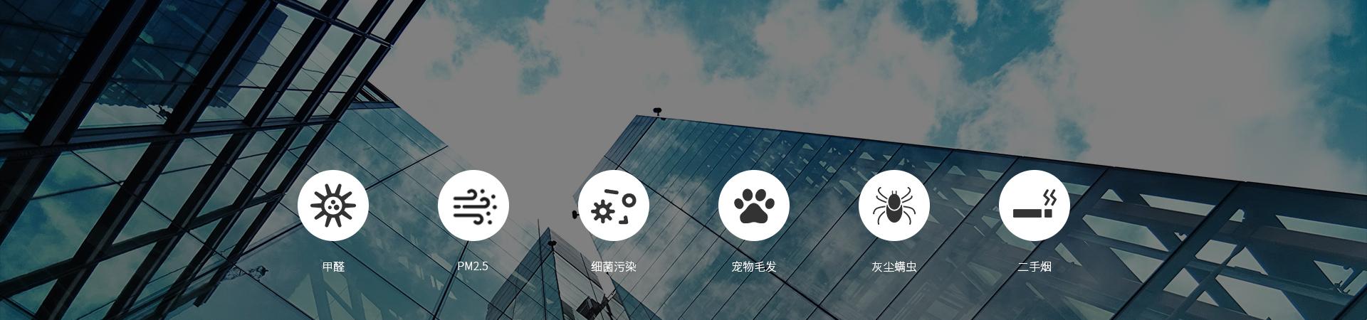 网站---商用新风_02.jpg