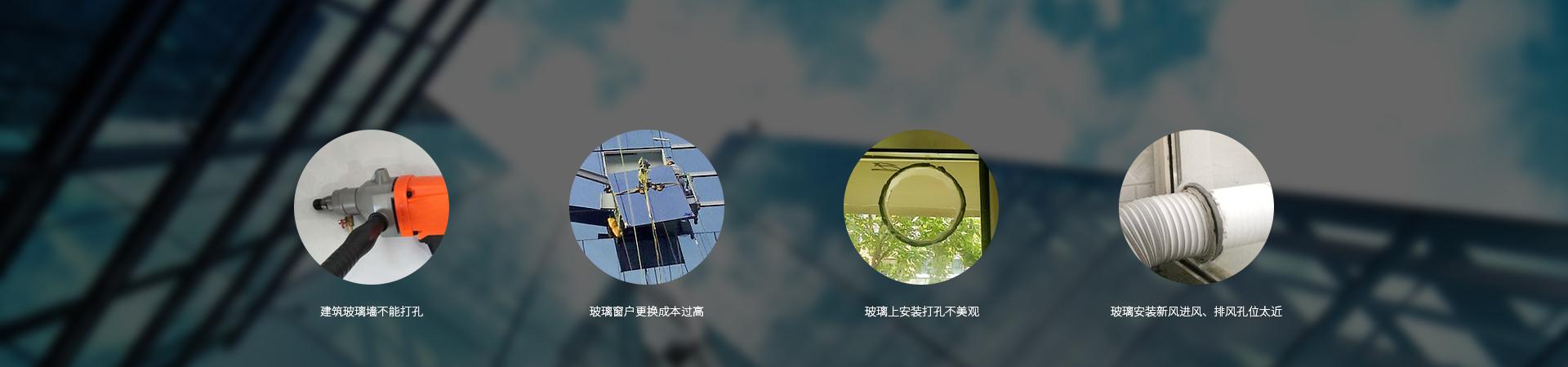 网站---幕墙新风_02.jpg