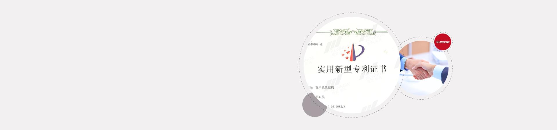 网站---幕墙新风_05.jpg
